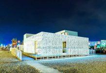 România în competiția caselor solare