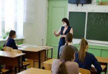 Valul pandemiei în școli