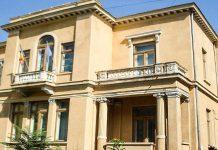 Admiterea 2021 la Universitatea din București – preînscriere la licență și master la Facultatea de Științe Politice