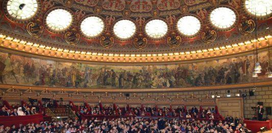 Academia Română: expresia culturii și vocația creației națiunii