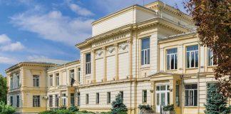 Academia Română și rolul ei în unitatea și prosperitatea românilor